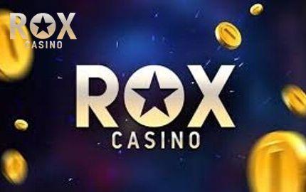 как выиграть в казино рокс